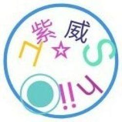 shiimayumi_portfolio